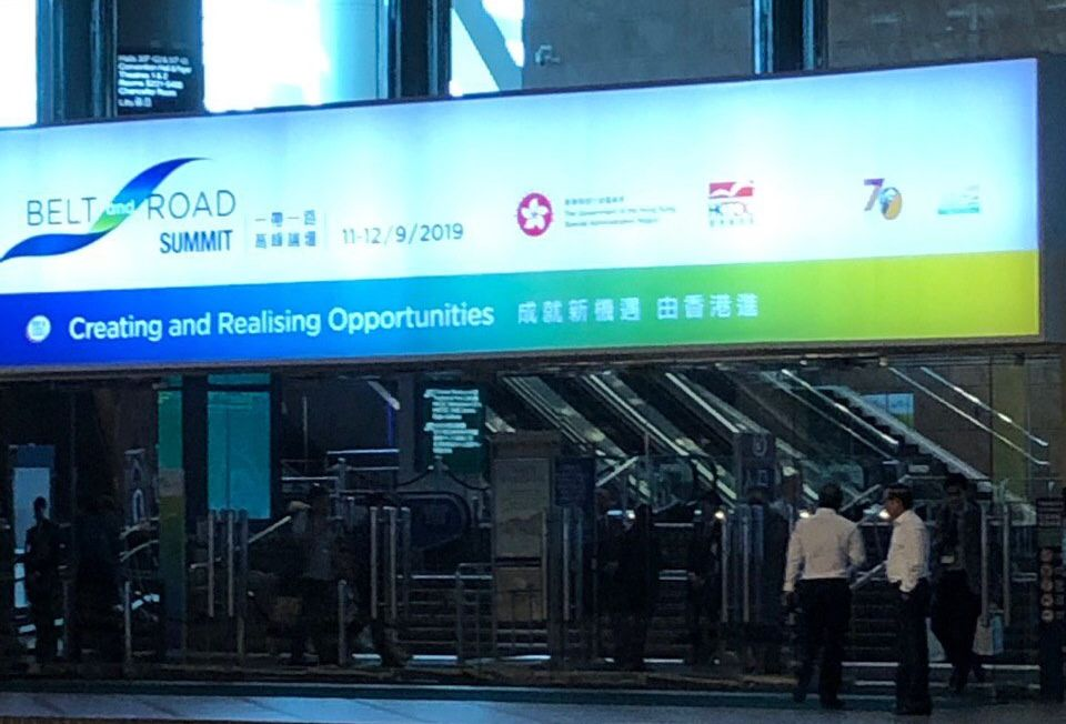 Belt and Road Summit 2019 Held in Hong Kong