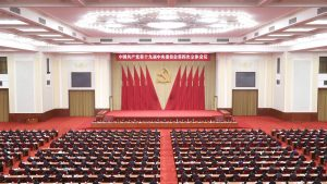 The 19th Fourth Plenary Session