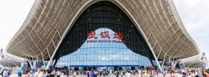 新型ウイルス肺炎拡大で封鎖された武漢市