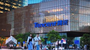 View of the headquarters of Tencent in Shenzhen city