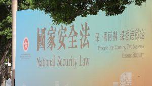 香港に導入された国家安全法(写真:新華社/アフロ)