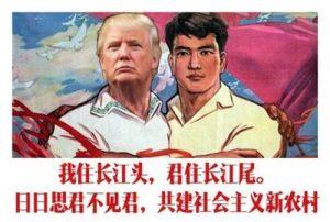 中国で流行っている「トランプが中国を建国してくれた」画像