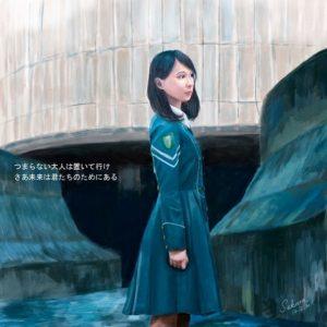 Painting of Agnes Chow. Artist: Sakura. Dec 2020.