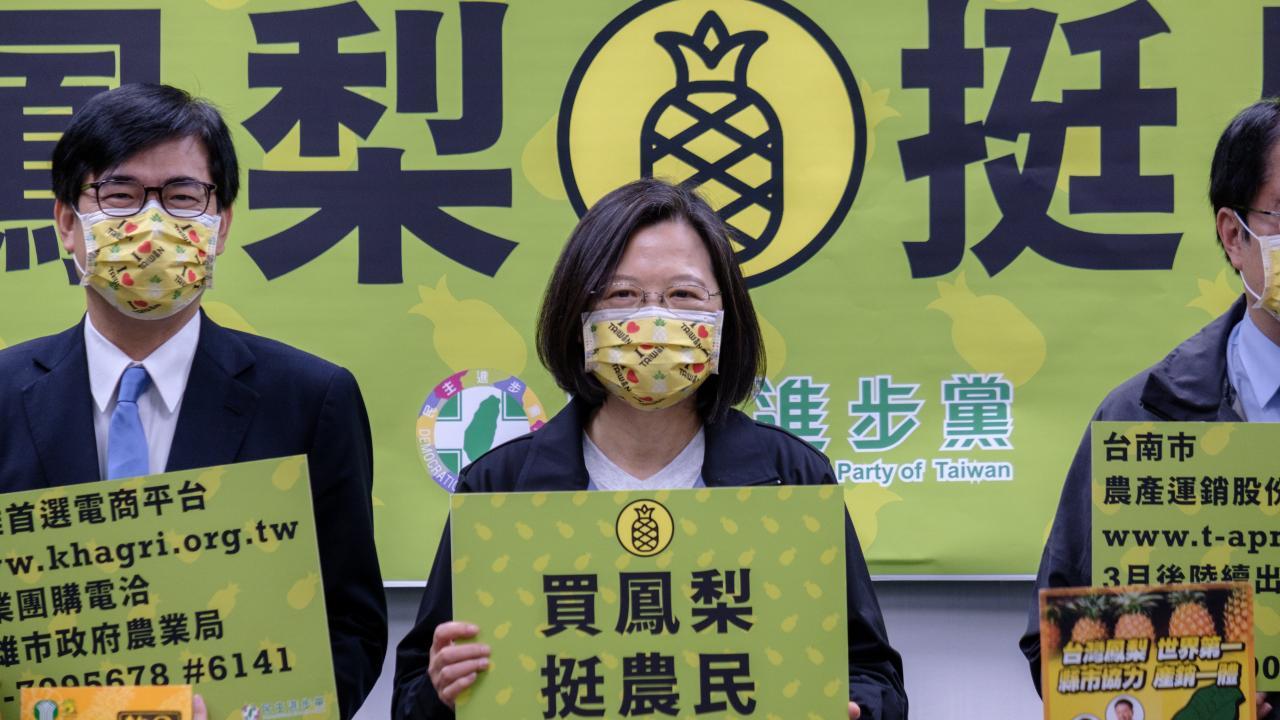 中国が台湾産パイナップルを禁輸 総統らが購買宣伝(写真:ZUMA Press/アフロ)