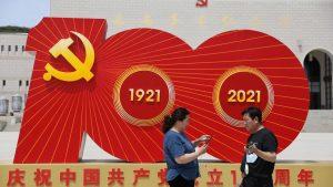 7月1日に中国共産党建党100周年を迎える(写真:ロイター/アフロ)